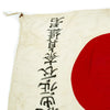 "show larger image of product view 6 : Original Japanese WWII Hand Painted Good Luck Flag - 40"" x 29"" Original Items"