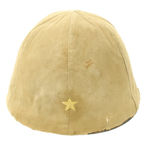 Original Imperial Japanese WWII Army Helmet with Complete Liner and Padded Cover - Tetsubo