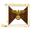 show larger image of product view 2 : Original German WWII NSDAP Kreisleiter Vehicle Pennant - RZM Marked - Unissued Original Items