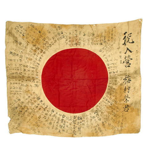 "Original Japanese WWII Hand Painted Cloth Good Luck Flag with Temple Stamp - 33"" x 27"" Original Items"