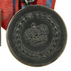 show larger image of product view 14 : Original Imperial German WWI Era Medal Bar with EKII and Kingdom of Württemberg Medals - 4 Awards Original Items