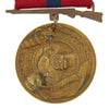 show larger image of product view 3 : Original U.S. WWI 5th Marines Named Good Conduct Medal - Charles E. McFarland Original Items