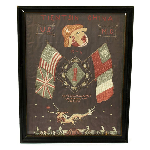 Original U.S. WWII 1st Marine Division China Named Framed Silk Embroidered Remembrance Scroll Original Items