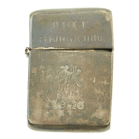 Original U.S. WWII Named China Marine Silver Lighter - Peking 1946 Original Items