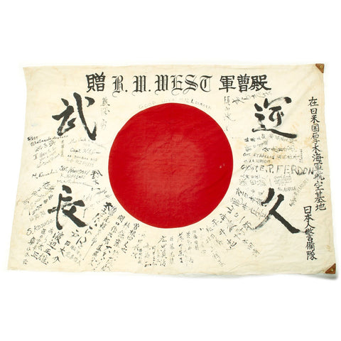 "Original Japanese WWII Good Luck Flag Converted to Occupation Forces Farewell Flag - 78"" x 52"" Original Items"