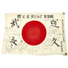 "show larger image of product view 1 : Original Japanese WWII Good Luck Flag Converted to Occupation Forces Farewell Flag - 78"" x 52"" Original Items"