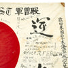 "show larger image of product view 5 : Original Japanese WWII Good Luck Flag Converted to Occupation Forces Farewell Flag - 78"" x 52"" Original Items"