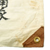 "show larger image of product view 8 : Original Japanese WWII Good Luck Flag Converted to Occupation Forces Farewell Flag - 78"" x 52"" Original Items"