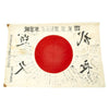 "show larger image of product view 2 : Original Japanese WWII Good Luck Flag Converted to Occupation Forces Farewell Flag - 78"" x 52"" Original Items"