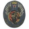 show larger image of product view 5 : Original U.S. WWII 9th Army Air Force 1945 Souvenier Patch From London Original Items
