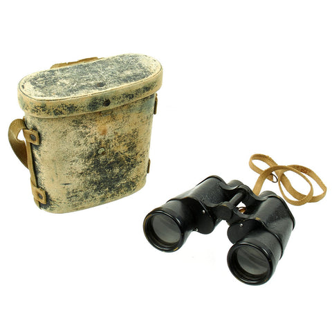 Original WWII Imperial Japanese 7x7.1° Binoculars by ToKo with Tropical Case and Eyepiece Filters Original Items