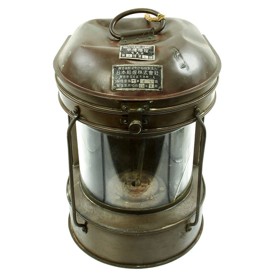 Original WWII Imperial Japanese Navy Masthead Light - Dated 1943