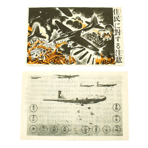 Original U.S. WWII Psychological Warfare Leaflets - Bombing of Japan Original Items