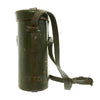 show larger image of product view 5 : Original U.S. WWII M17A1 7x50 Binoculars with Coated Optics in M44 Leather Case Original Items