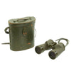 show larger image of product view 1 : Original U.S. WWII M17A1 7x50 Binoculars with Coated Optics in M44 Leather Case Original Items