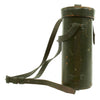 show larger image of product view 13 : Original U.S. WWII M17A1 7x50 Binoculars with Coated Optics in M44 Leather Case Original Items