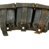 show larger image of product view 5 : Original German WWII Army Heer Belt with Steel Buckle and Two 98k Triple Pouches - dated 1942 & 1943 Original Items