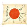 "show larger image of product view 2 : Original Japanese WWII Hand Painted Cloth Good Luck Flag - 30"" x 34"" Original Items"