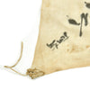 "show larger image of product view 3 : Original Japanese WWII Hand Painted Cloth Good Luck Flag - 30"" x 34"" Original Items"