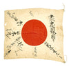 "show larger image of product view 1 : Original Japanese WWII Hand Painted Cloth Good Luck Flag - 30"" x 34"" Original Items"