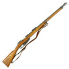 show larger image of product view 1 : Original German Pre-WWI Gewehr 88/05 S Commission Rifle by Amberg Arsenal - Dated 1890 Original Items