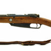 show larger image of product view 11 : Original German Pre-WWI Gewehr 88/05 S Commission Rifle by Amberg Arsenal - Dated 1890 Original Items