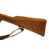show larger image of product view 12 : Original German Pre-WWI Gewehr 88/05 S Commission Rifle by Amberg Arsenal - Dated 1890 Original Items