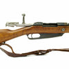 show larger image of product view 18 : Original German Pre-WWI Gewehr 88/05 S Commission Rifle by Amberg Arsenal - Dated 1890 Original Items