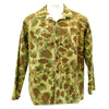 show larger image of product view 1 : Original U.S. WWII USMC P44 Camouflage Pattern 1944 Utility Coat - Size 40 Original Items