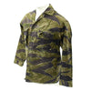 show larger image of product view 13 : Original U.S. Vietnam War Special Forces Tiger Stripe Camouflage Fatigue Uniform Set Original Items
