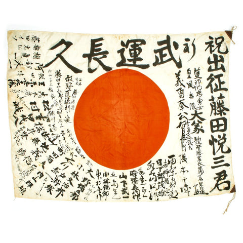 "Original Japanese WWII Hand Painted Silk Good Luck Flag - 38"" x 28"" Original Items"