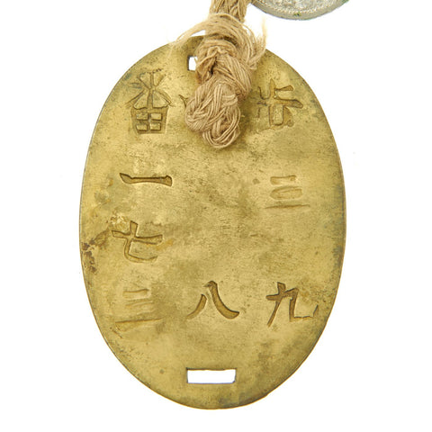 Original Imperial Japanese Army WWII 39th Division Infantryman Dog Tag Original Items