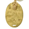 show larger image of product view 1 : Original Imperial Japanese Army WWII 39th Division Infantryman Dog Tag Original Items