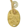 show larger image of product view 8 : Original Imperial Japanese Army WWII 39th Division Infantryman Dog Tag Original Items