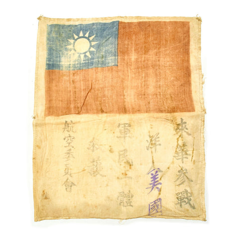 Original U.S. WWII USAAF Pacific Theater Service Worn Blood Chit - Chinese National Flag Original Items