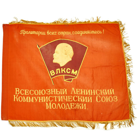 Original Soviet Russian Cold War Worker and Youth Unity Banner Lenin Flag Original Items