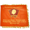show larger image of product view 1 : Original Soviet Russian Cold War Worker and Youth Unity Banner Lenin Flag Original Items