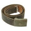 show larger image of product view 1 : Original German WWII Wehrmacht Army Heer Leather Belt with Steel Buckle by Hermann Aurich - dated 1941 Original Items