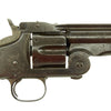 "show larger image of product view 3 : Original U.S. Smith & Wesson M1869 Top-Break Model 3 Revolver in .44 S&W with 8"" Barrel - Serial 16234 Original Items"