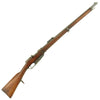 show larger image of product view 1 : Original German Pre-WWI Gewehr 88/05 S Commission Rifle by Amberg Arsenal - Dated 1897 Original Items