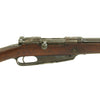 show larger image of product view 15 : Original German Pre-WWI Gewehr 88/05 S Commission Rifle by Amberg Arsenal - Dated 1897 Original Items