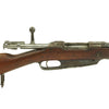 show larger image of product view 21 : Original German Pre-WWI Gewehr 88/05 S Commission Rifle by Amberg Arsenal - Dated 1897 Original Items