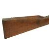 show larger image of product view 21 : Original German Mauser Model 1871/84 Magazine Rifle by Amberg Arsenal Dated 1888 - Serial No 87289 Original Items