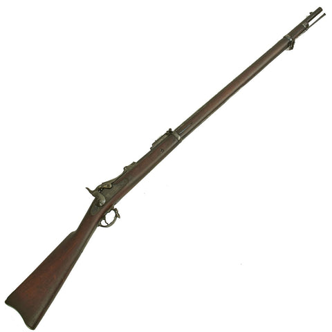 Original U.S. Springfield Trapdoor Model 1884 Rifle with Standard Ram Rod made in 1889 - Serial 443422 Original Items