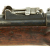 show larger image of product view 6 : Original British Victorian P-1866 Snider MkIII Three Band Rifle by RSAF Enfield - dated 1869 Original Items
