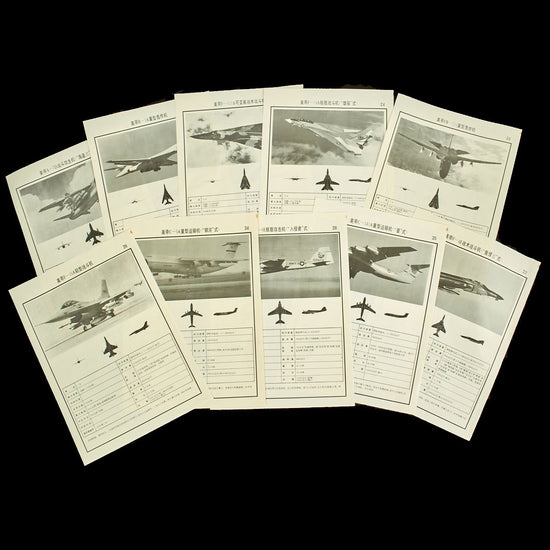 Original Chinese Cold War U.S. Air Force Visual Aircraft Recognition Identification Poster  Collection Original Items