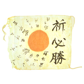 "Original Japanese WWII Small Service Worn Hand Painted Cloth Good Luck Flag - 15 1/2"" x 19"""