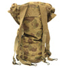 show larger image of product view 8 : Original U.S. WWII M1943 Camouflage Jungle Pack by Luce Manufacturing Co. - Dated 1943 Original Items