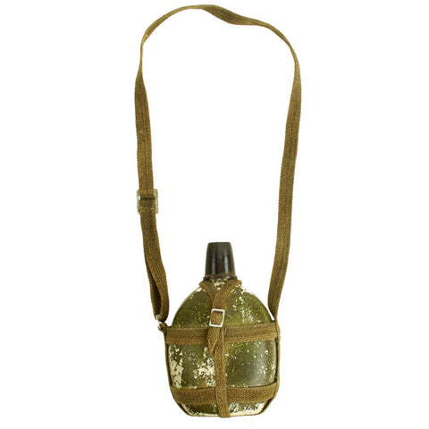 "Original Japanese WWII Late War Porcelain ""Glass"" Canteen with Bakelite Cap & Harness Original Items"