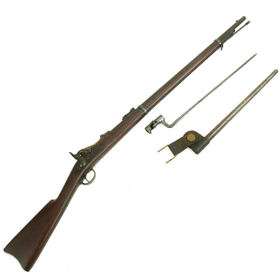 Original U.S. Early Springfield Trapdoor Model 1873 Rifle made in 1874 with Bayonet - Serial No 20921 Original Items